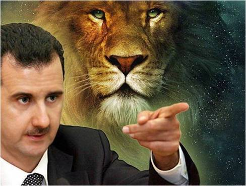 ASSAD LION